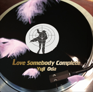 「Love Somebody CINEMA Version IV」先行配信スタート!!